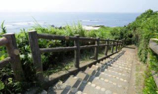 kannonzaki-park_00-thumb-760xauto-72